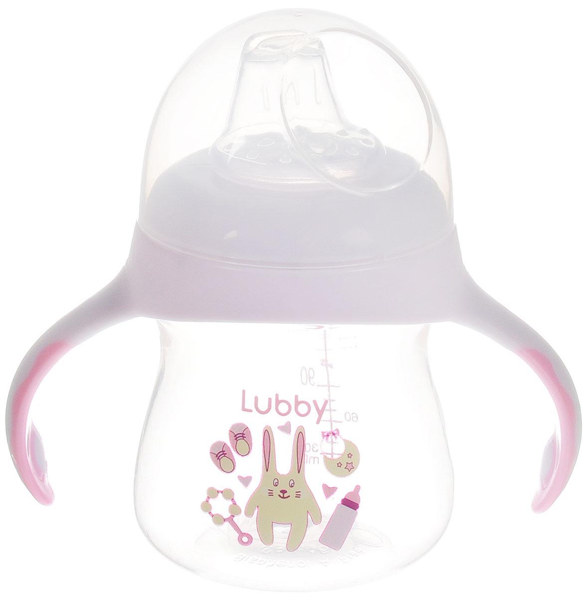 Lubby Поильник-непроливайка со сменным носиком Малыши и Малышки от 4 месяцев цвет светло-сиреневый розовый 150 мл