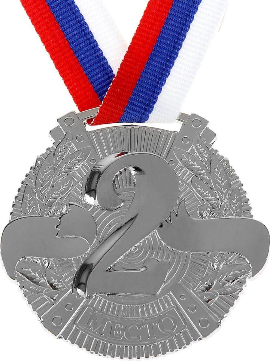 Медаль сувенирная 2 место, цвет: серебристый, диаметр 5 см. 029 медаль ника 1 место диаметр 5 см 337421