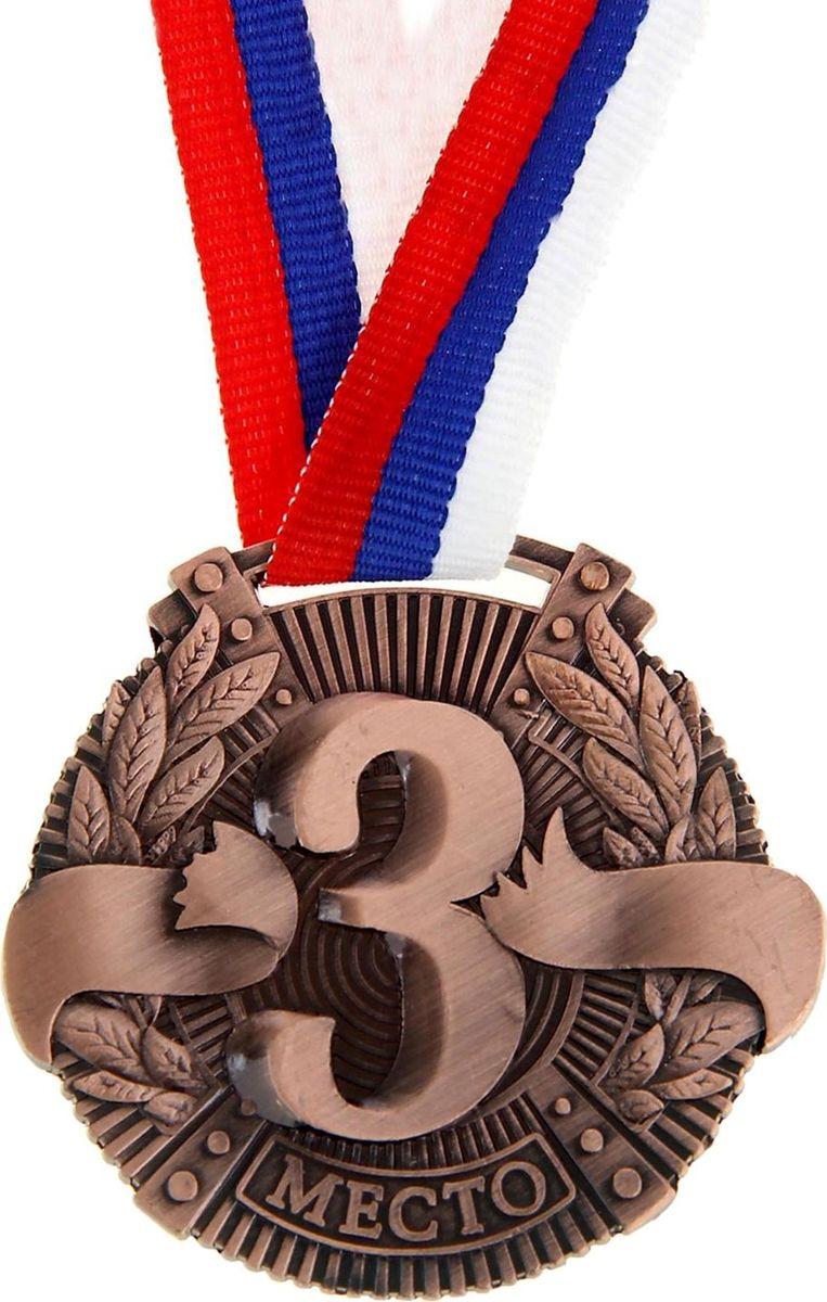 Медаль сувенирная 3 место, цвет: бронзовый, диаметр 5 см. 029 медаль ника 1 место диаметр 5 см 337421