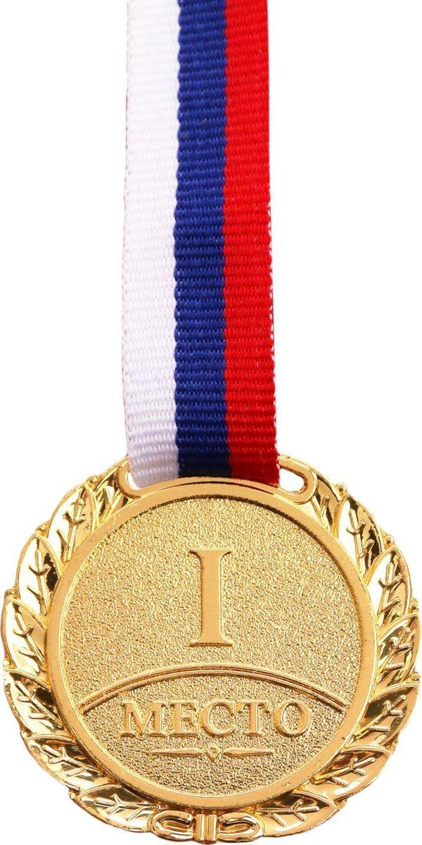 Медаль сувенирная 1 место, цвет: золотистый, диаметр 4 см. 037 медаль ника 1 место диаметр 5 см 337421
