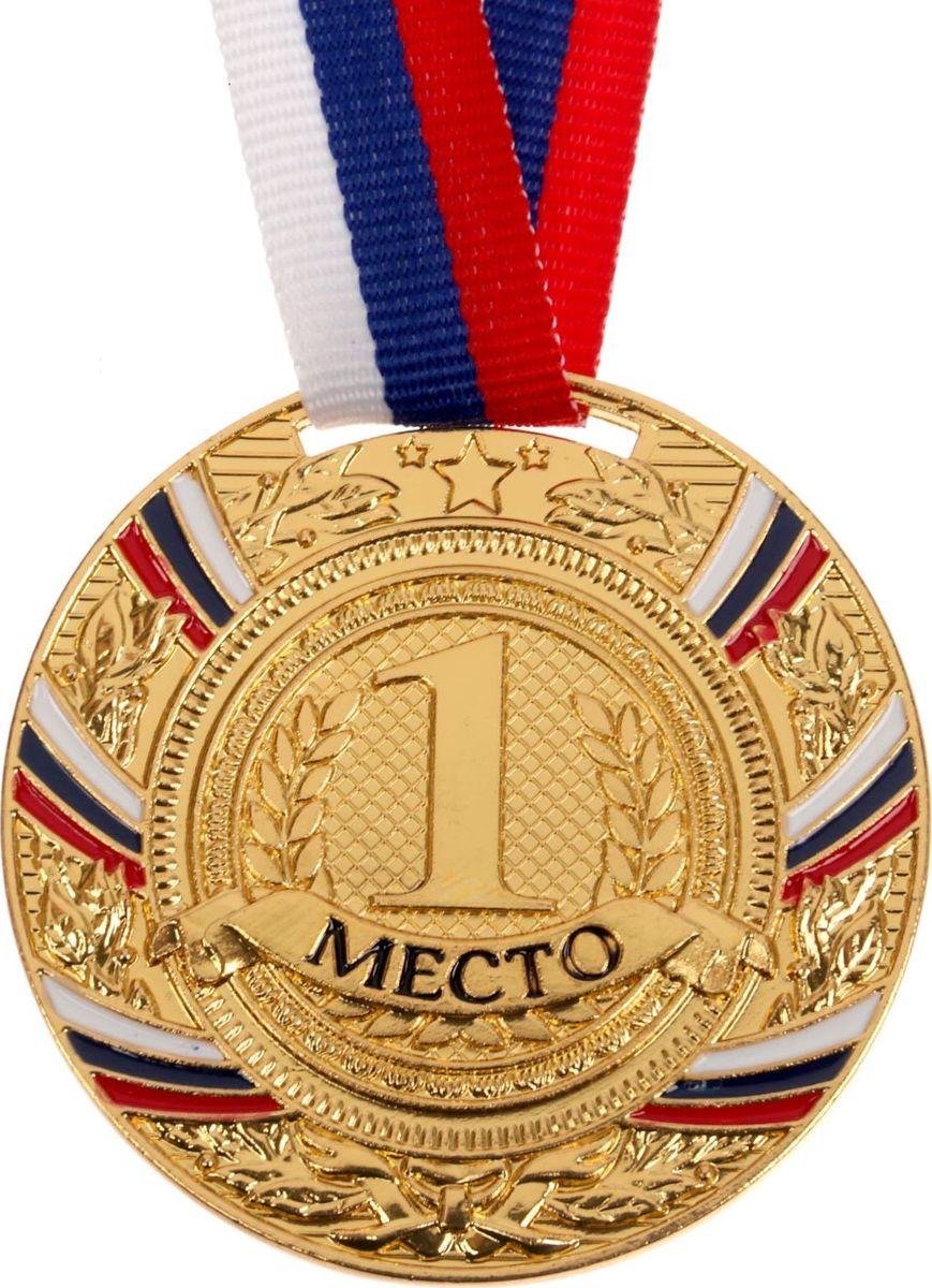 поздравления с золотой медалью в спорте работает