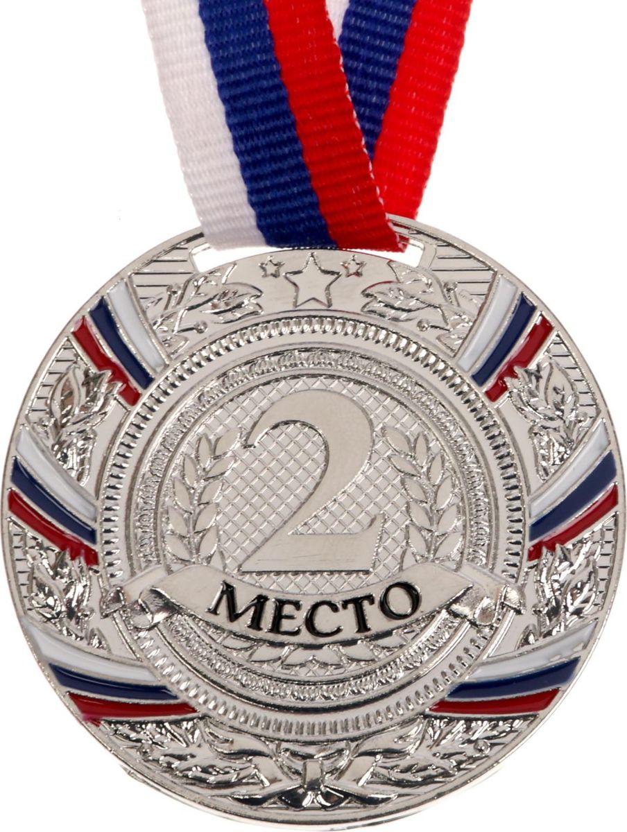какой открытка с медалью 1 место ралли рынке золота