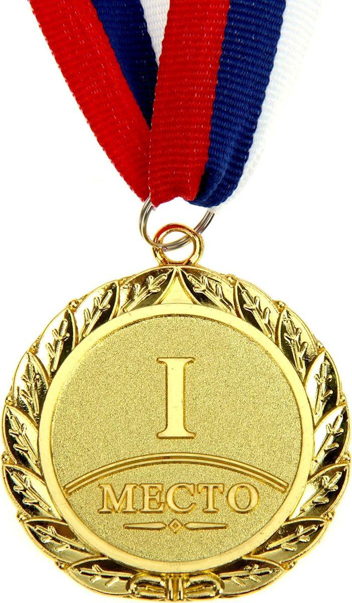 Картинки первое место медаль, картинки надписями елена