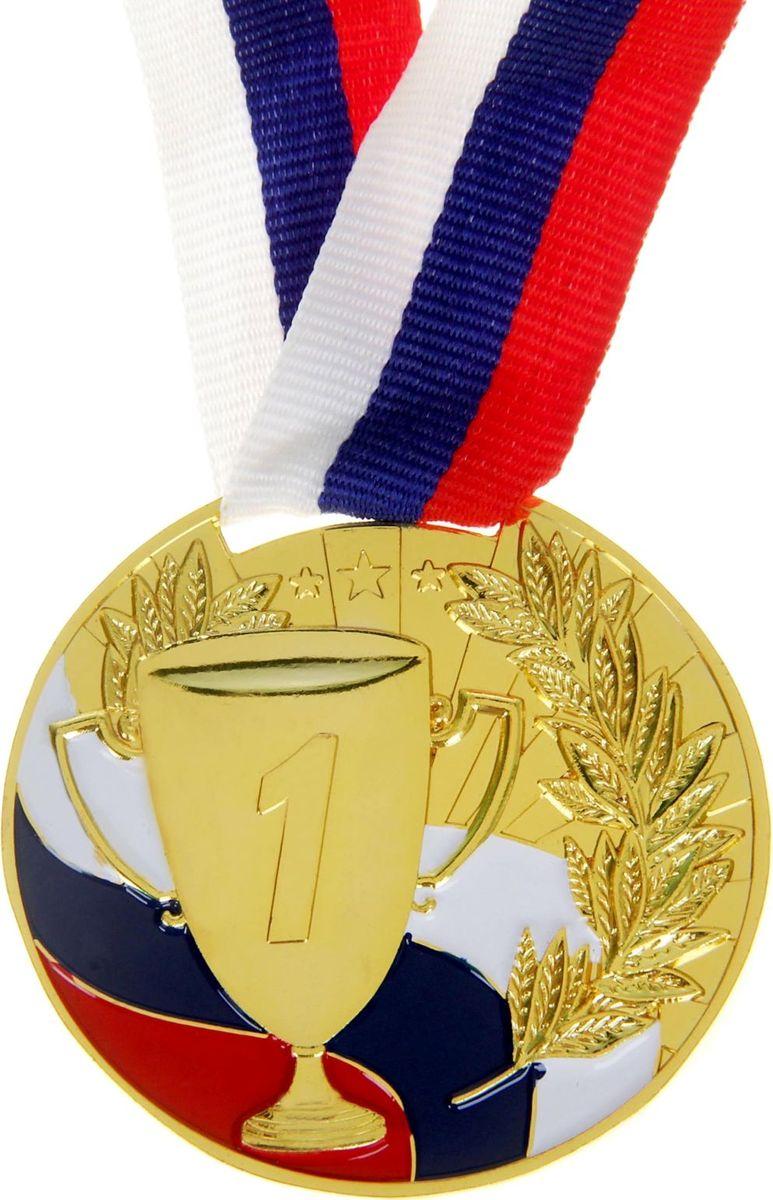 Медаль сувенирная 1 место, цвет: золотистый, диаметр 5 см. 013 медаль ника 1 место диаметр 5 см 337421