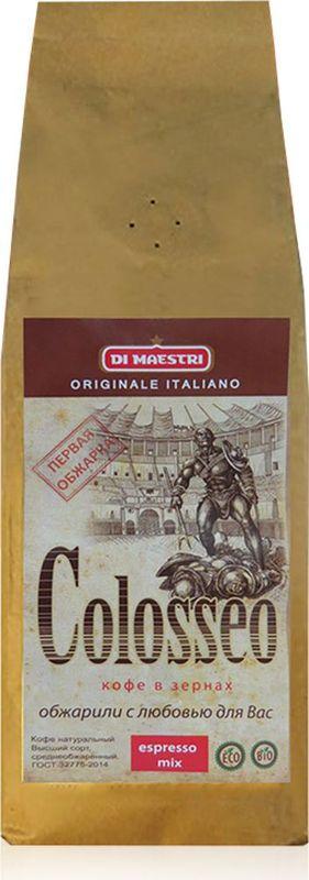 Di Maestri Colloseo кофе в зернах, 250 г цены