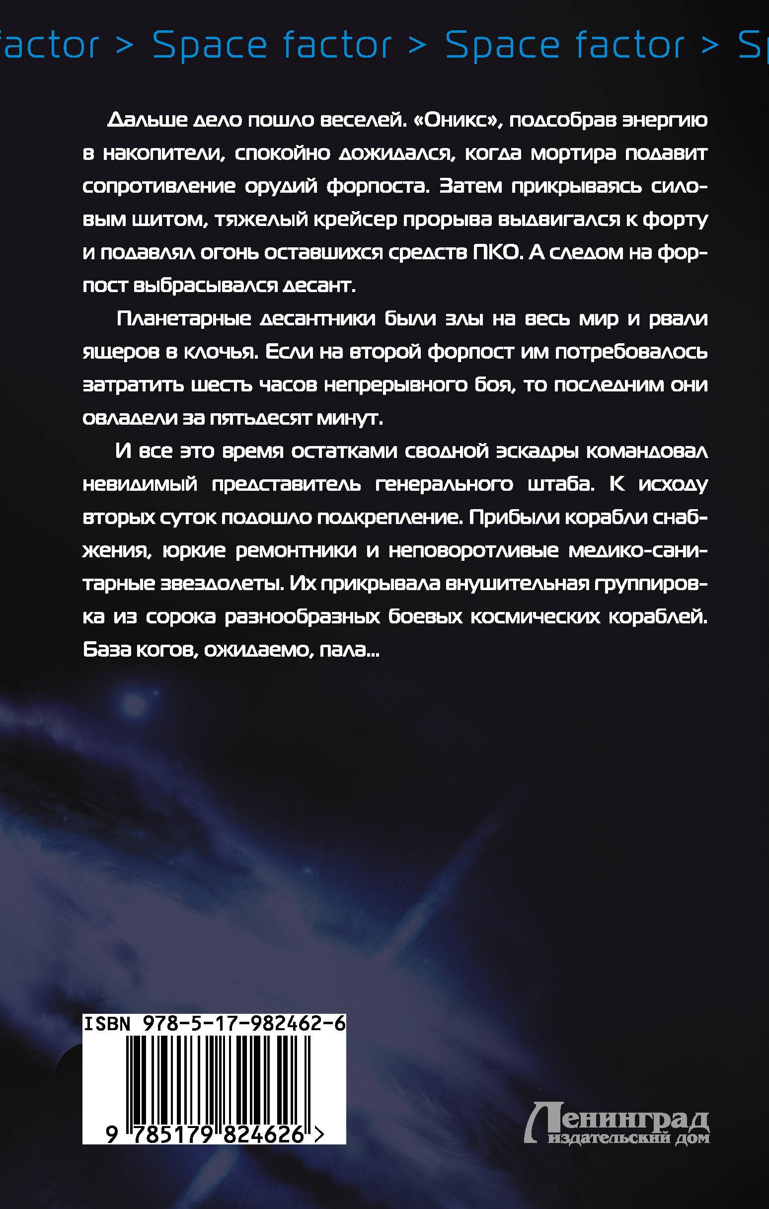 Под знаком императорского дома. Алексей Агеев