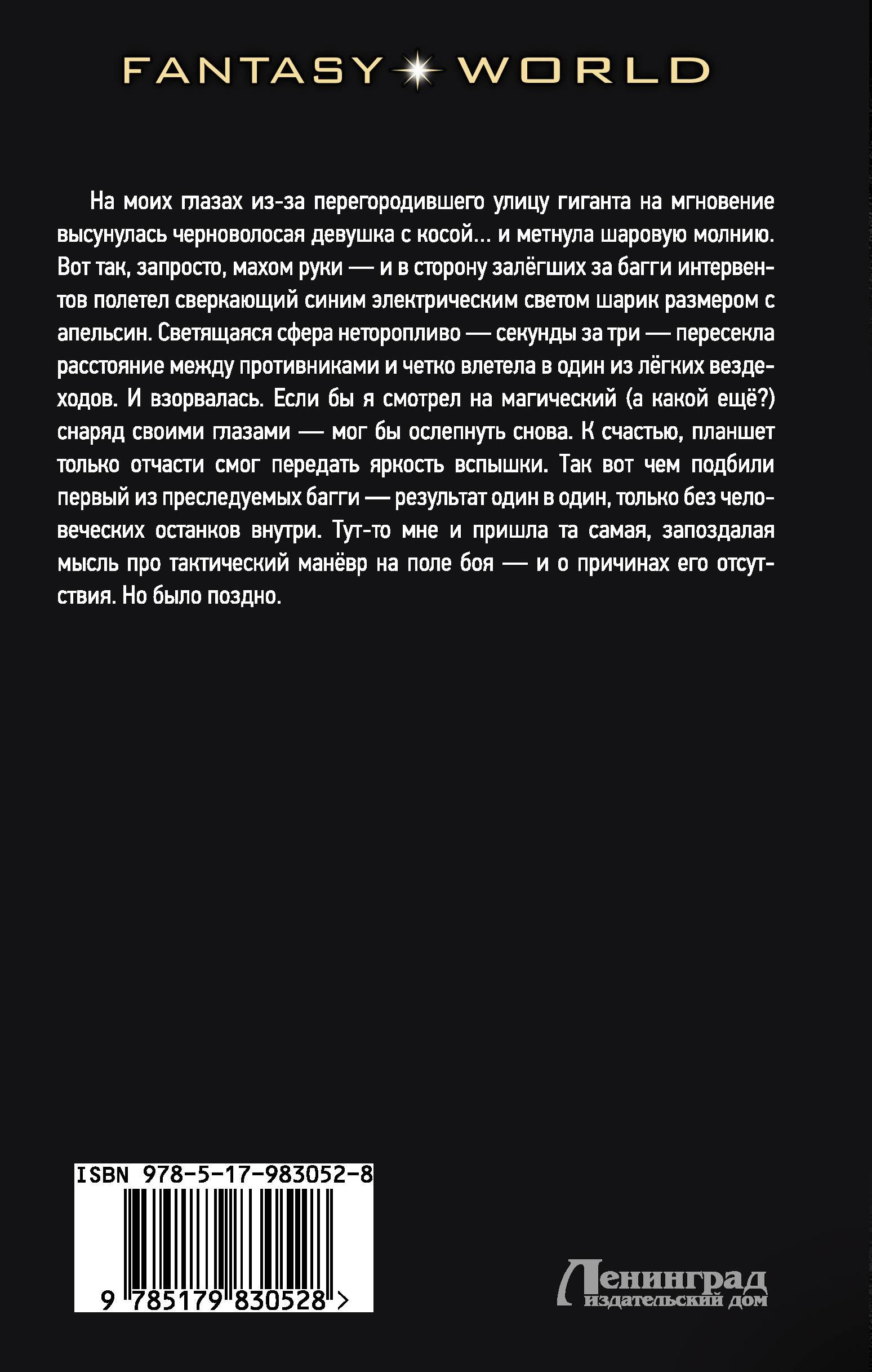 Техническое задание. Сергей Плотников