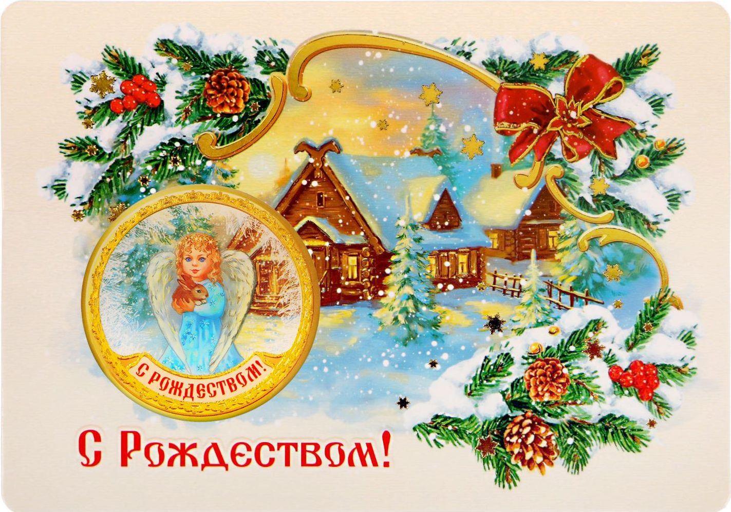 Открытки с европейским рождеством христовым