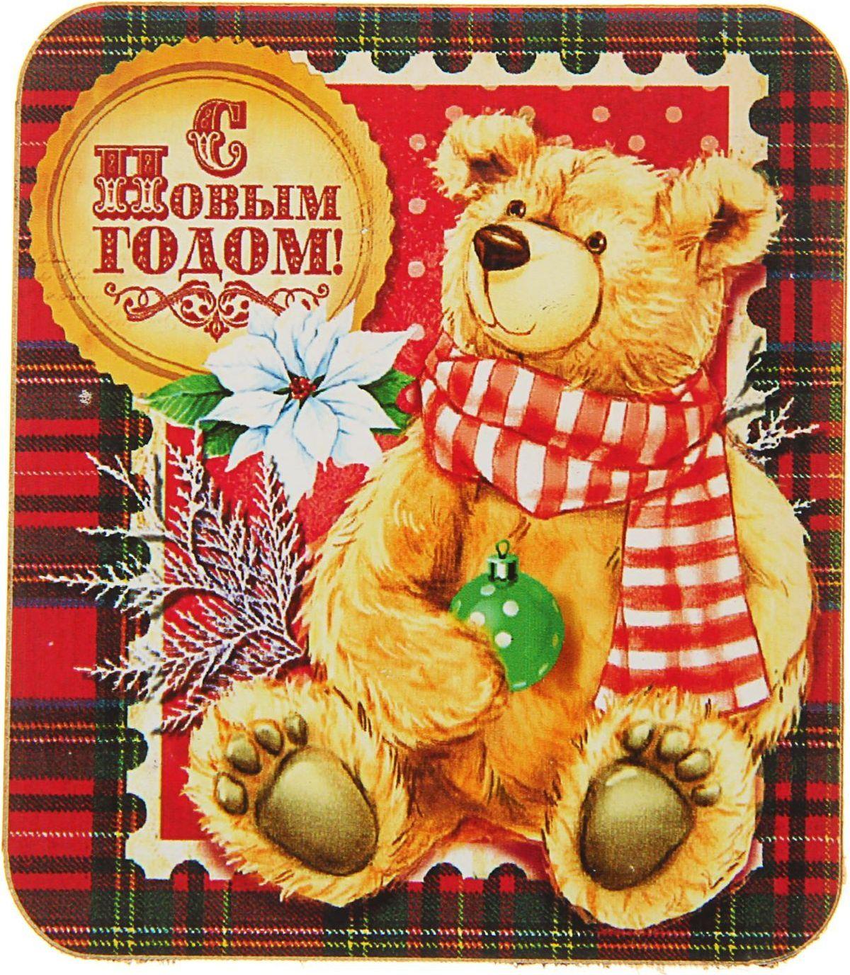 Открытка магнит к новому году, открытка для
