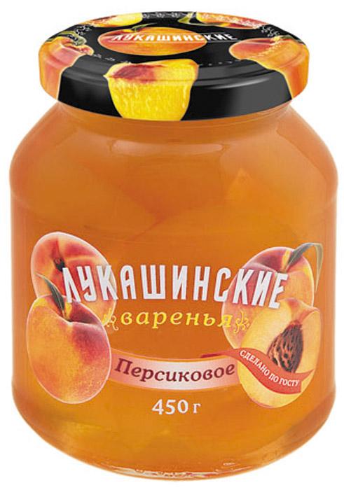 Лукашинские варенье персиковое, 450 гУТ000000975Продукт произведен только из отборного Российского сырья.