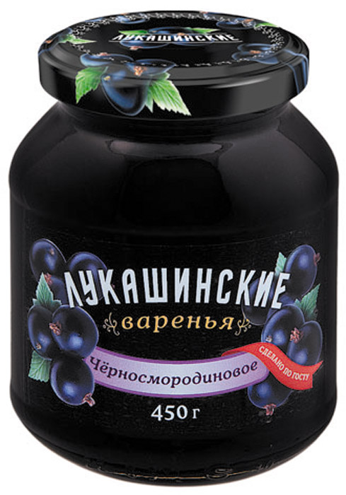 Лукашинские варенье черная смородина, 450 г цена