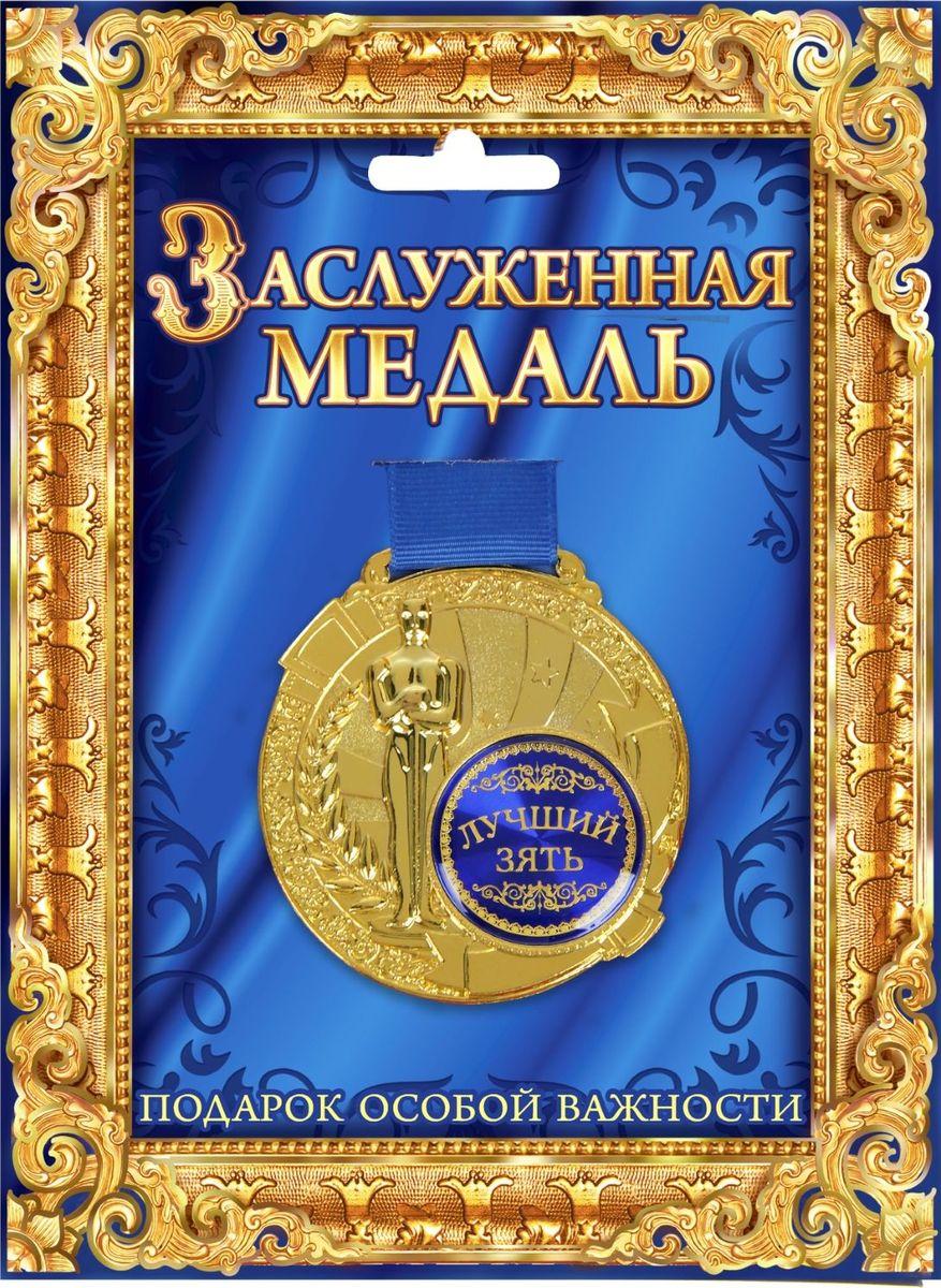 Новорожденным открытка, медаль мужчине открытка