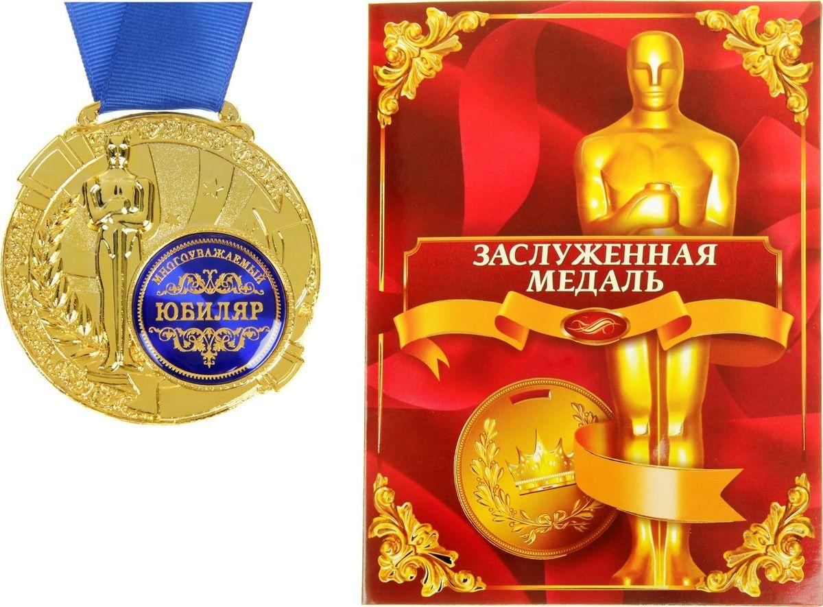 поздравления с наградой от награждаемого увидите