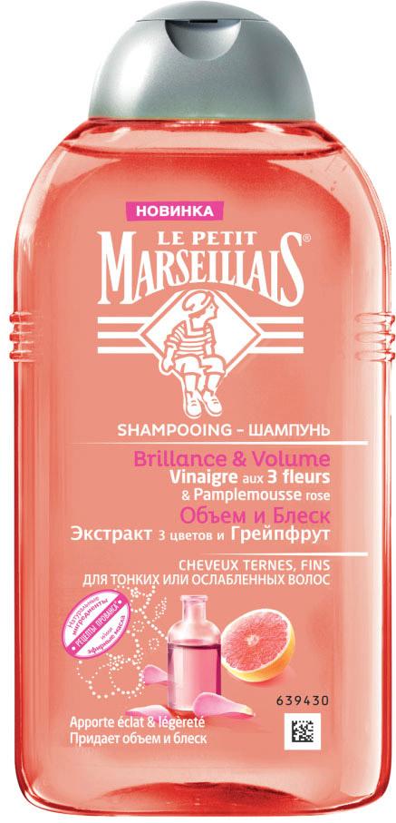"""Le Petit Marseillais Шампунь для тонких волос Объём и Блеск """"Экстракт трех цветов и грейпфрут"""", 250 мл"""