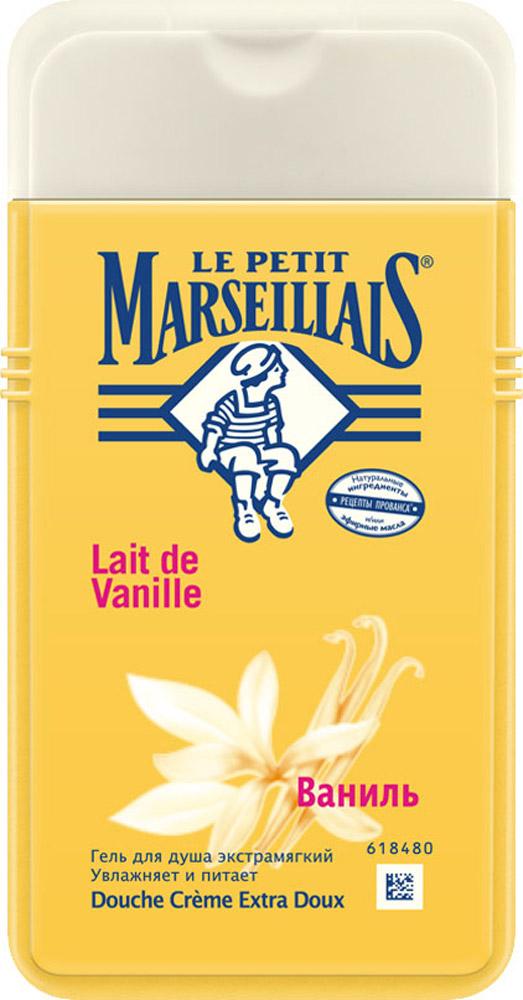 Le Petit Marseillais Гель для душа Ваниль, 250 мл цена и фото