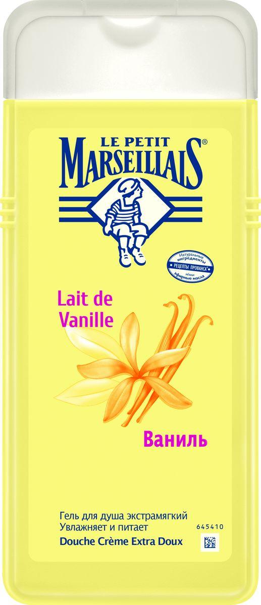 Le Petit Marseillais Гель для душа Ваниль 650мл гель д душа le petit marseillais сандал и ваниль 250мл мужск