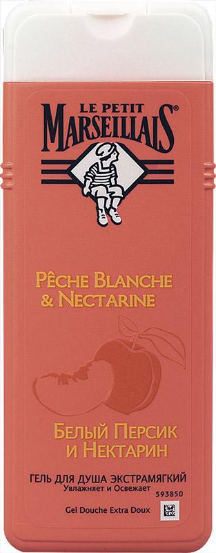 Le Petit Marseillais Гель для душа Белый персик и Нектарин 650мл легкий трюковый беговел chillafish bmxie rs красный 159523 цв 270173
