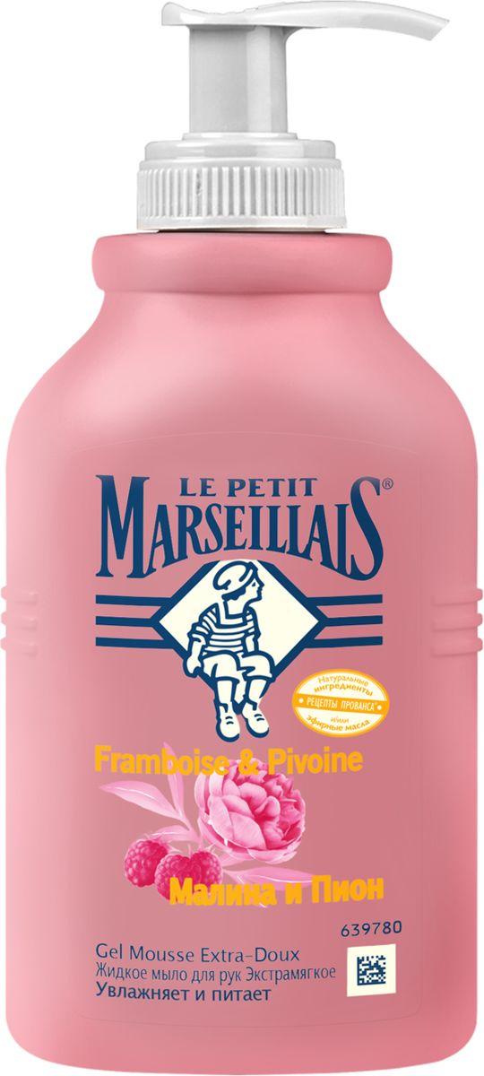 Le Petit Marseillais Жидкое мыло для рук Малина и пион 300 мл мыло жидкое le petit marseillais малина и пион 300 мл