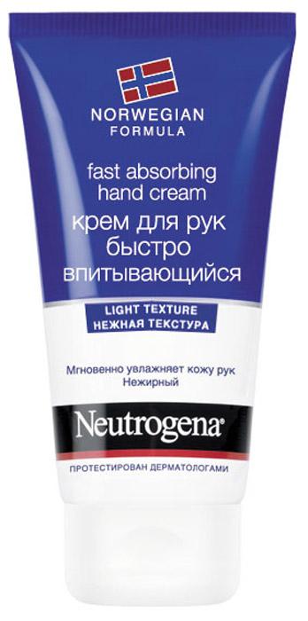 Крем для рук Neutrogena Норвежская формула, быстро впитывающийся, 75 мл нитроджина помада для губ spf20 4 8 гр neutrogena норвежская формула