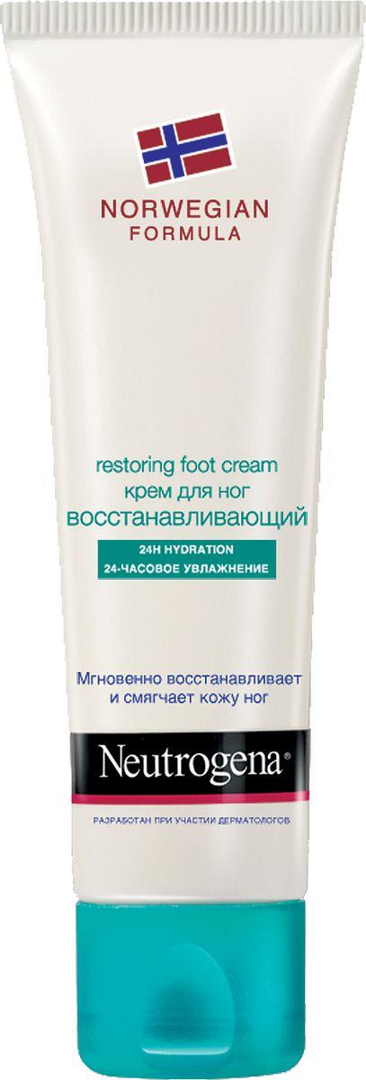 Крем для ног Neutrogena, восстанавливающий, 100 мл neutrogena крем для ног от мозолей и натоптышей intensive callus cream foot care 50 мл