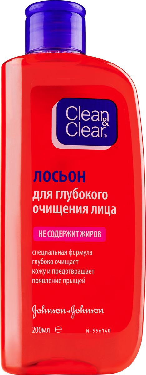 Clean&Clear Лосьон для глубокого очищения лица, 200 мл