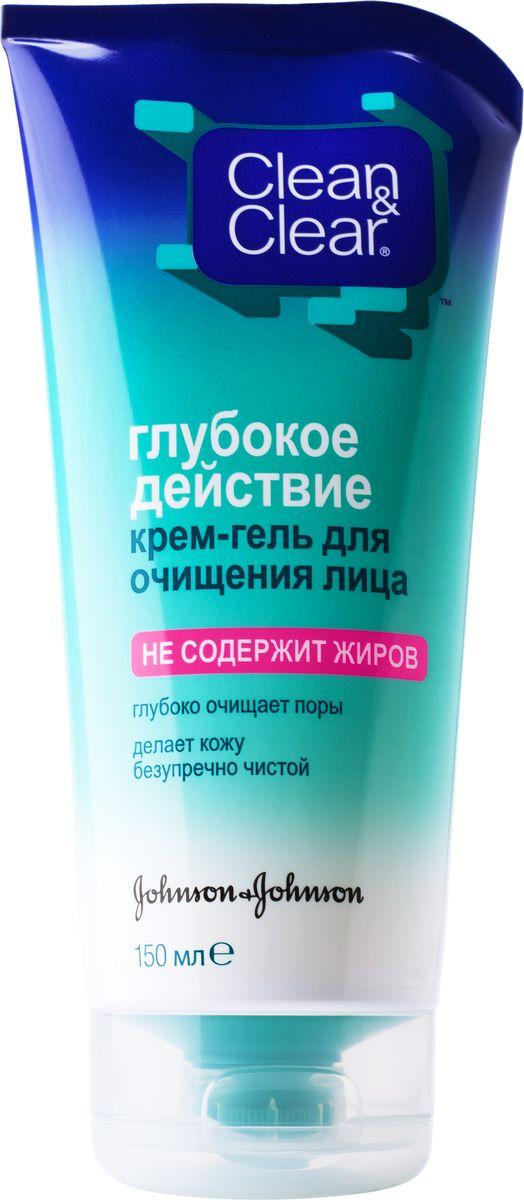 Clean&ClearКрем-гель