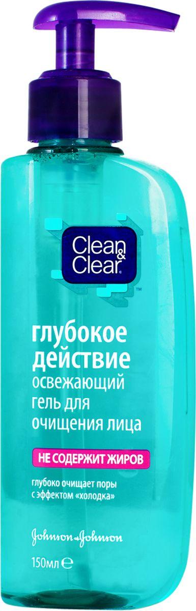 Clean&ClearОсвежающий гель для очищения лица