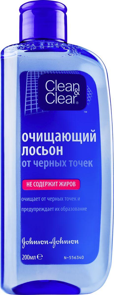 Clean&Clear Очищающий лосьон для лица, от черных точек, 200 мл гель 3 в 1 от черных точек clean
