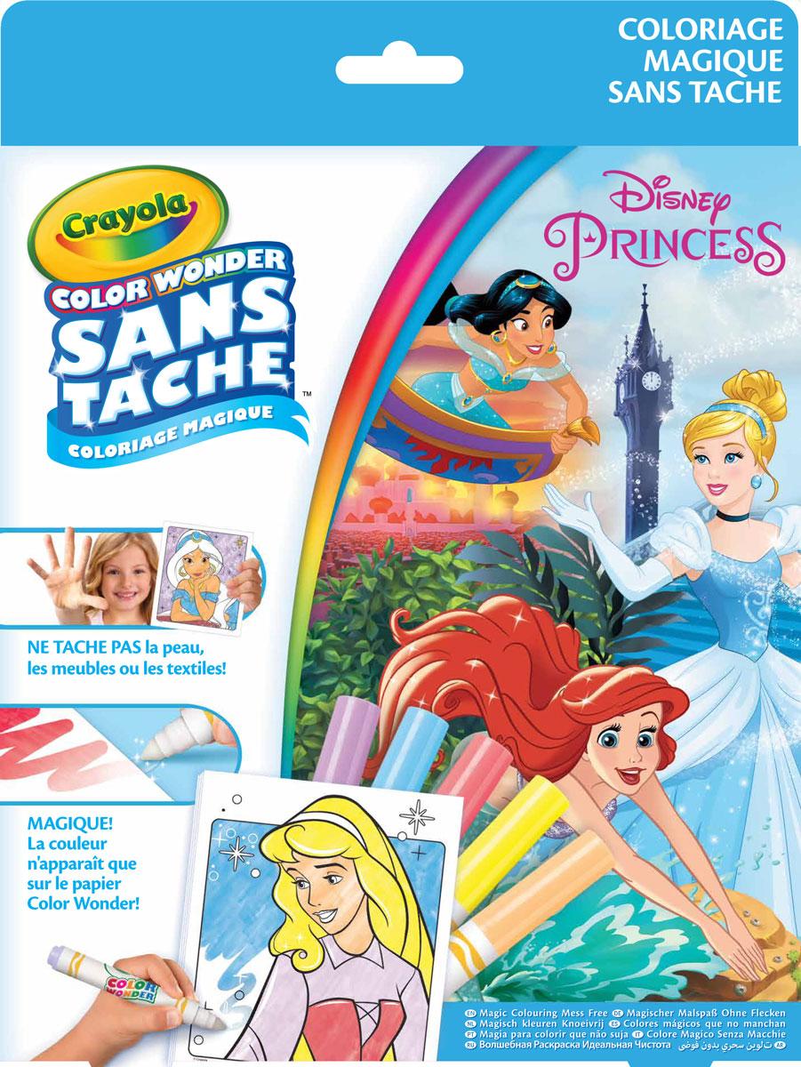 Crayola Раскраска Color Wonder Принцессы фломастеры crayola 12 цветов 58 8329