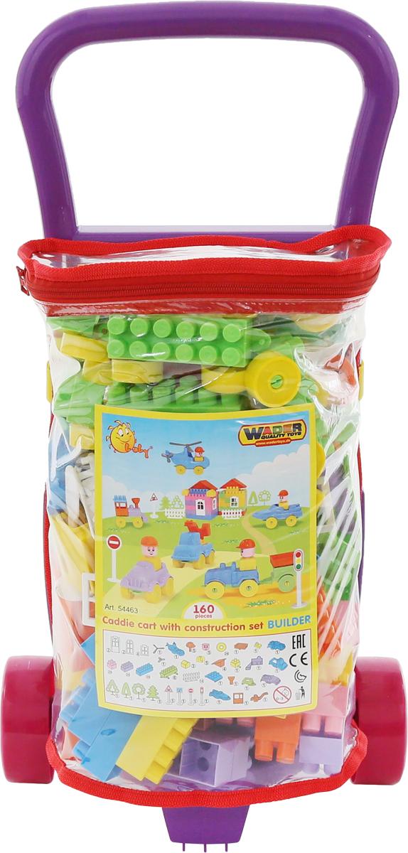 Фото - Полесье Конструктор Строитель 160 элементов + Тележка Caddie, цвет в ассортименте полесье набор игрушек для песочницы 468 цвет в ассортименте