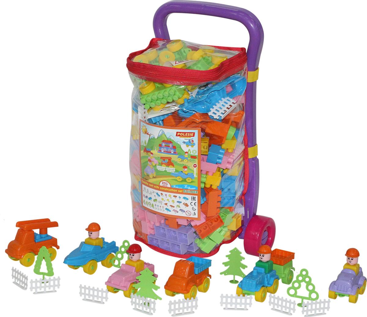 Фото - Полесье Конструктор Строитель 251 элемент + Тележка Caddie, цвет в ассортименте полесье набор игрушек для песочницы 468 цвет в ассортименте