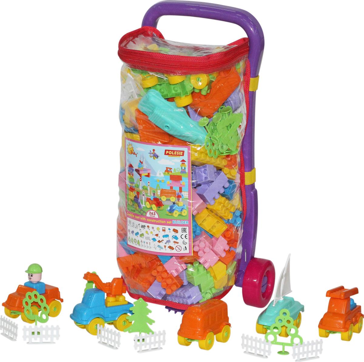 Фото - Полесье Конструктор Строитель 263 элемента + Тележка Caddie, цвет в ассортименте полесье набор игрушек для песочницы 468 цвет в ассортименте
