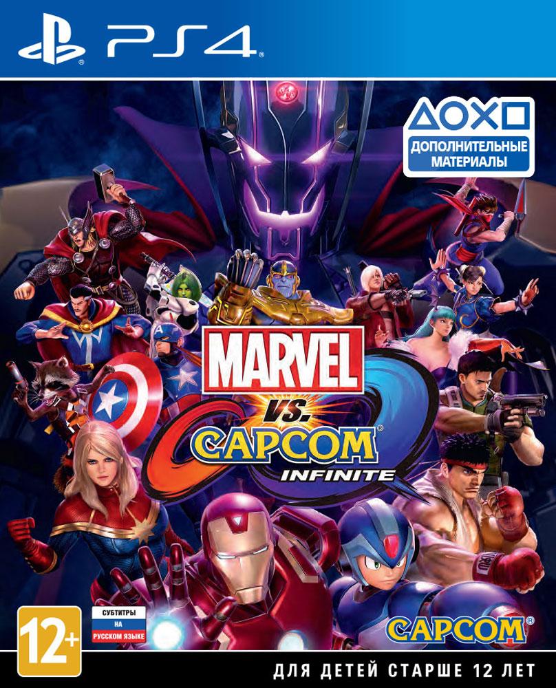 лучшая цена Игра Marvel vs. Capcom: Infinite для PS4 Sony