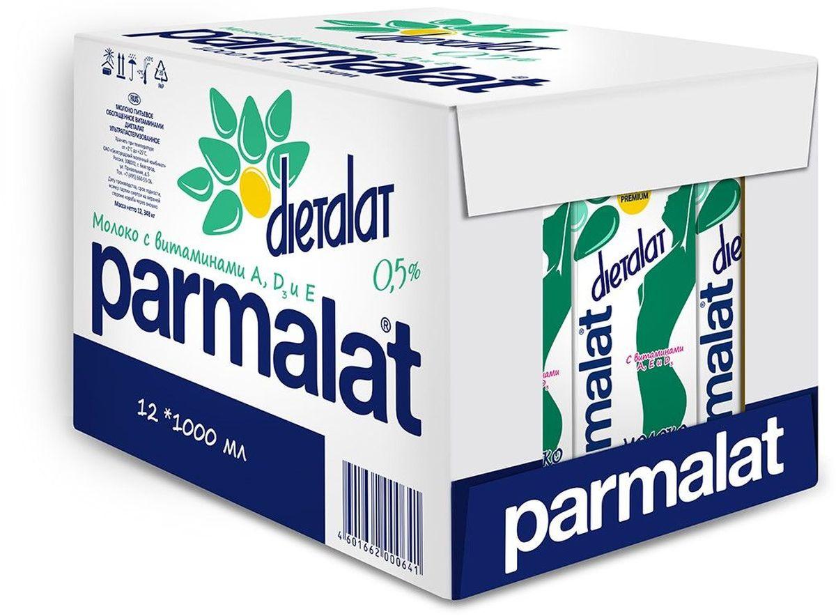 купить Parmalat Dietalat молоко ультрапастеризованное 0,5% обогащенное витаминами, 12 шт по 1 л по цене 863 рублей