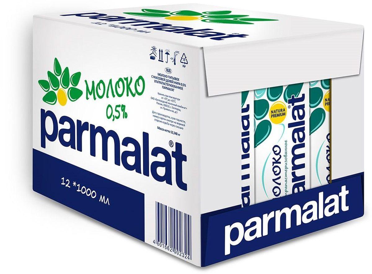 Parmalat молоко ультрапастеризованное 0,5%, 12 шт по 1 л