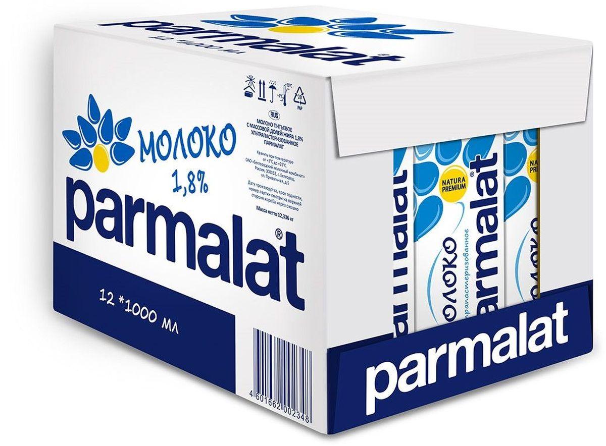 купить Молоко ультрапастеризованное 1,8% Parmalat, 12 шт по 1 л по цене 826 рублей