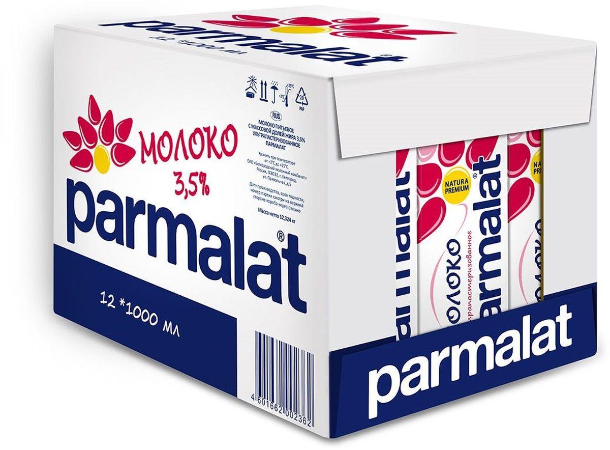 Parmalat молоко ультрапастеризованное 3,5%, 12 шт по 1 л