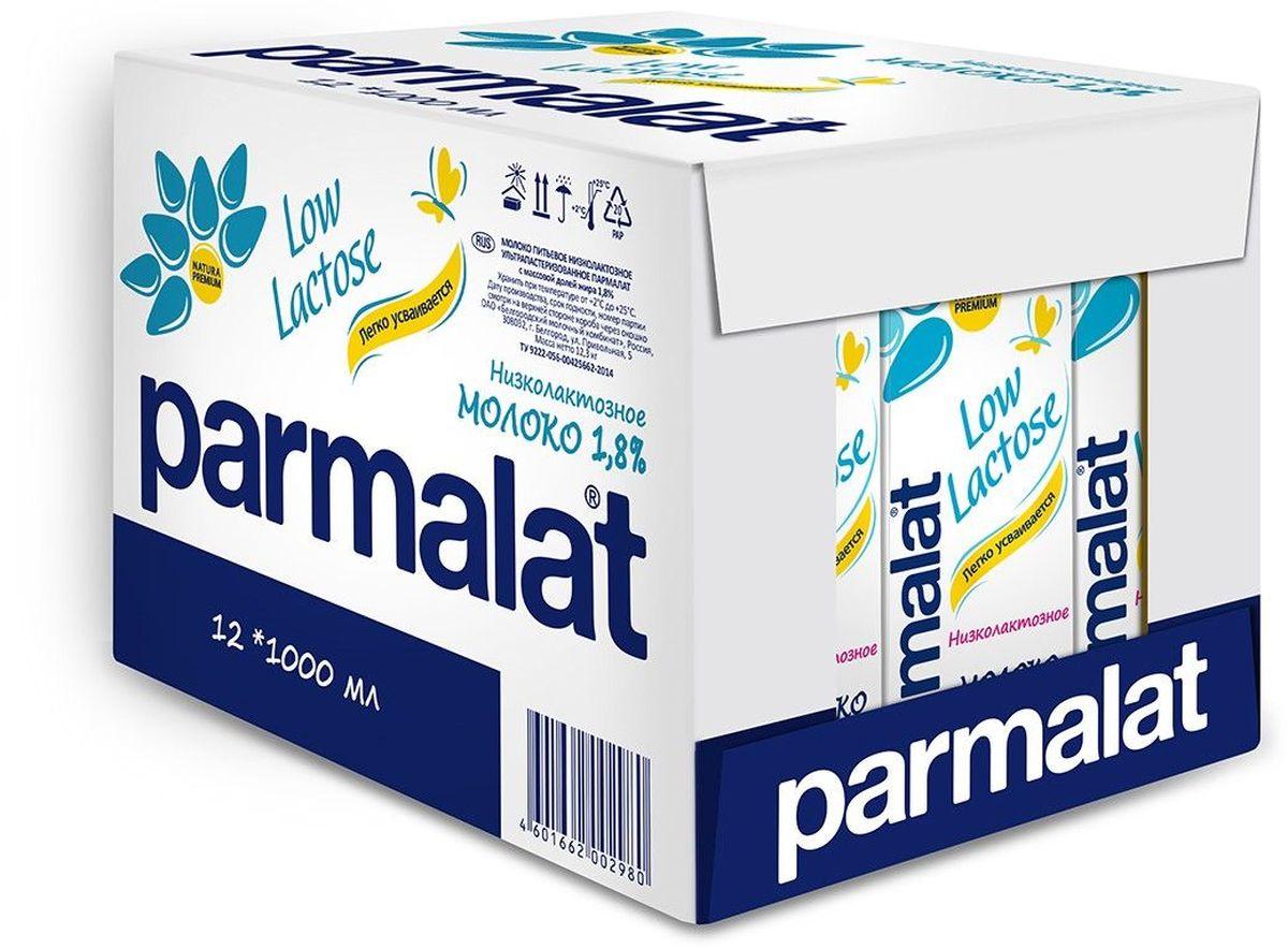 купить Молоко низколактозное ультрапастеризованное Parmalat, 1,8%, 12 шт по 1 л по цене 1018 рублей