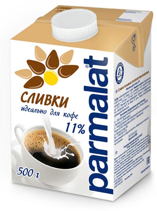 купить Parmalat сливки ультрапастеризованные 11%, 12 шт по 0,5 л по цене 972 рублей