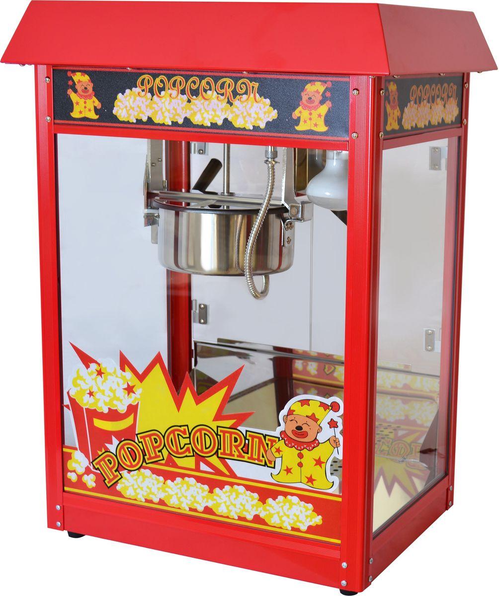 GASTRORAG VBG-POP6A-B, Red попкорн мейкер блендер gastrorag b 020b