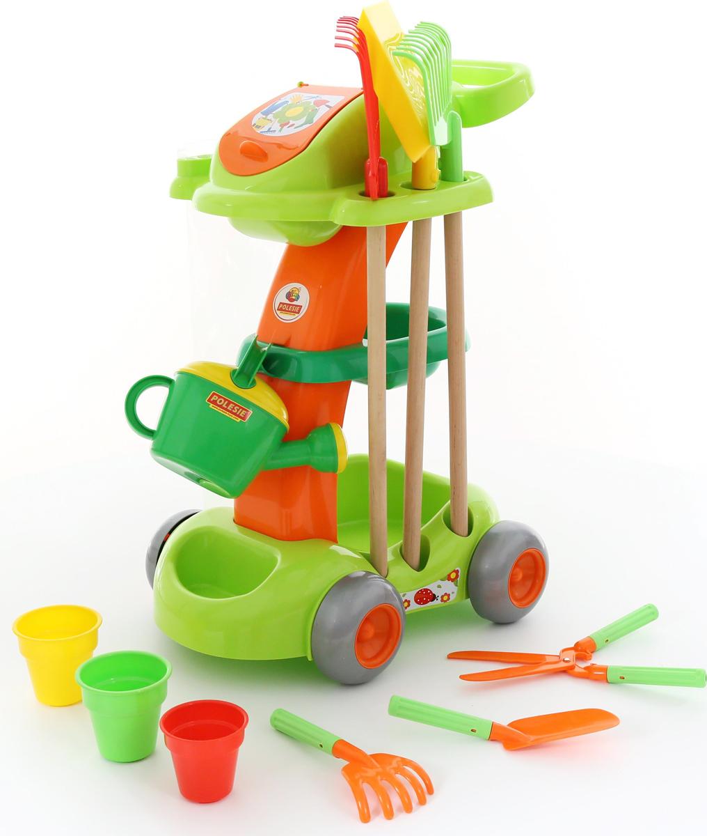 Фото - Полесье Набор игрушек для песочницы Садовый, цвет в ассортименте полесье набор игрушек для песочницы 281 цвет в ассортименте