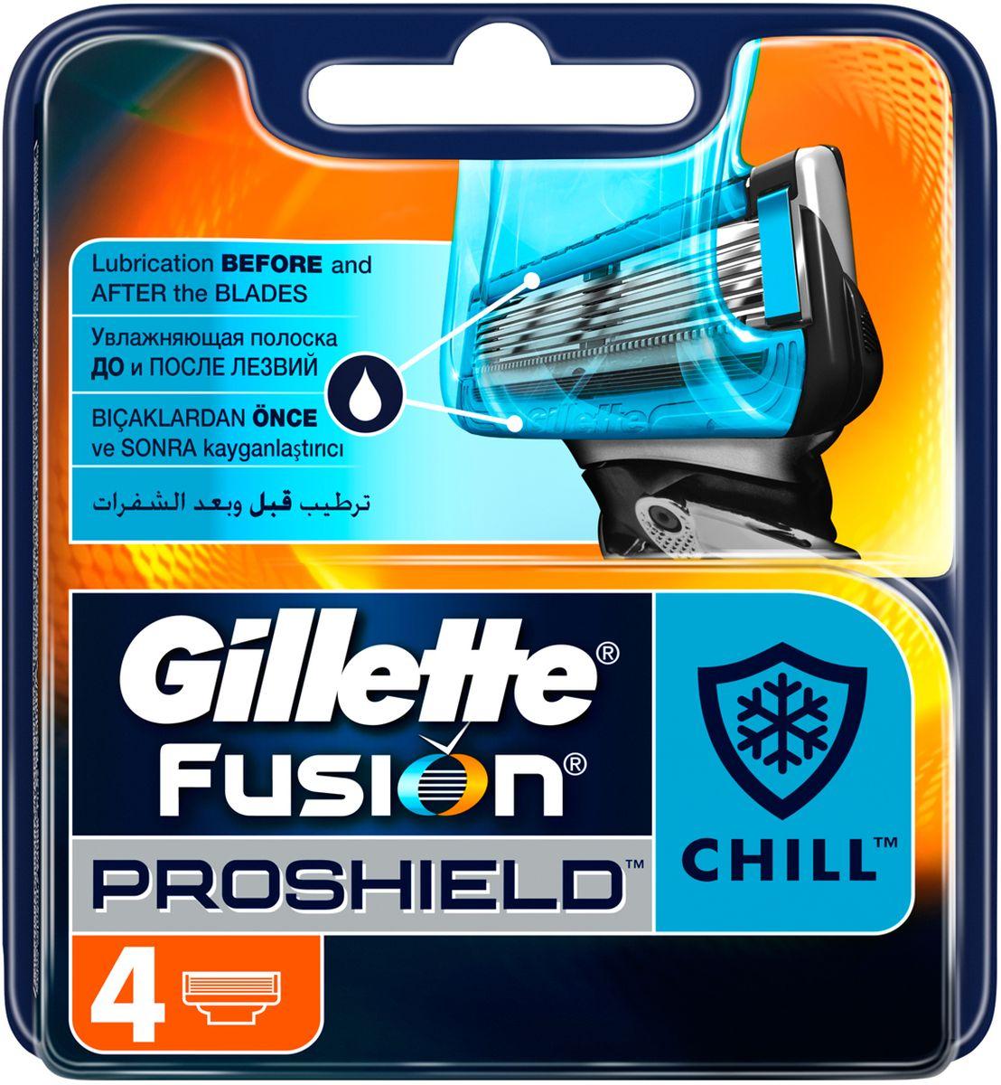 купить Gillette Fusion5 ProShield Chill Сменные Кассеты Для Бритвы, С Охлаждающей Технологией, 4 шт по цене 1559 рублей