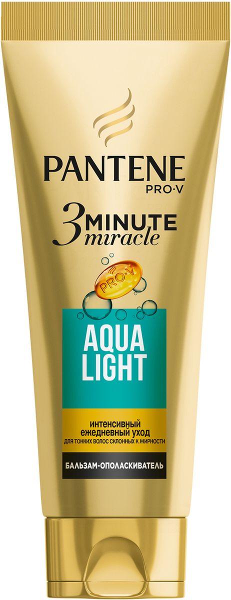 Бальзам-ополаскиватель Pantene Pro-V Aqua Light 3 Minute Miracle, интенсивный, 200 мл цена