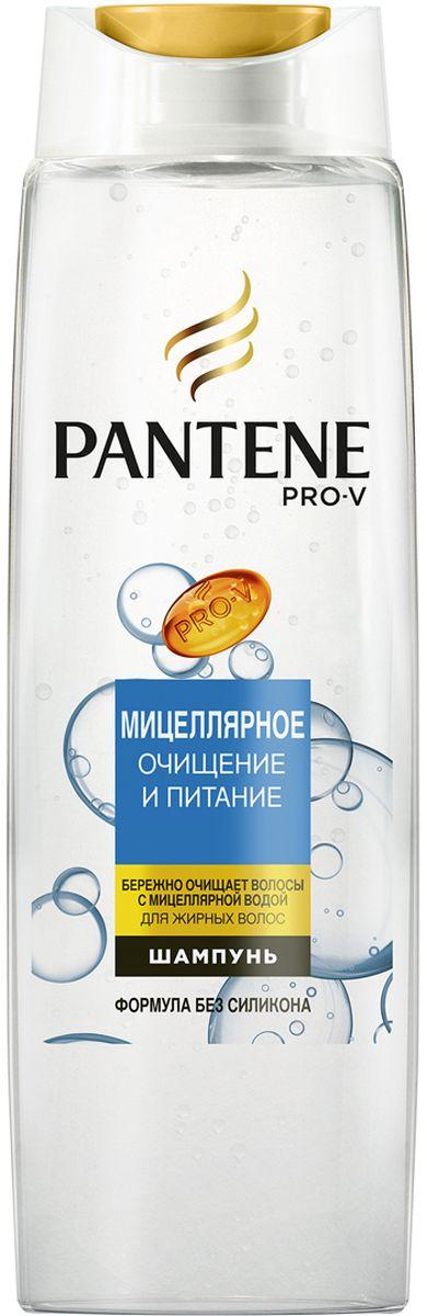 Шампунь Pantene Pro-V Мицеллярное очищение и питание, 250 мл