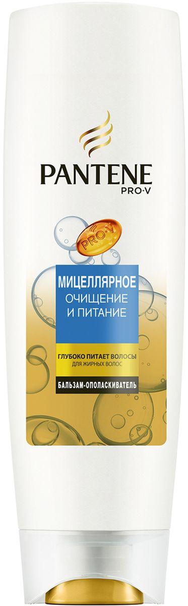 Бальзам-ополаскиватель Pantene Pro-V Мицеллярное очищение и питание, 360 мл бальзам для волос pantene pro v бальзам ополаскиватель питание и блеск 200 мл