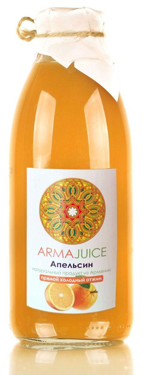 ARMAjuice сок апельсиновый, 0,75 л