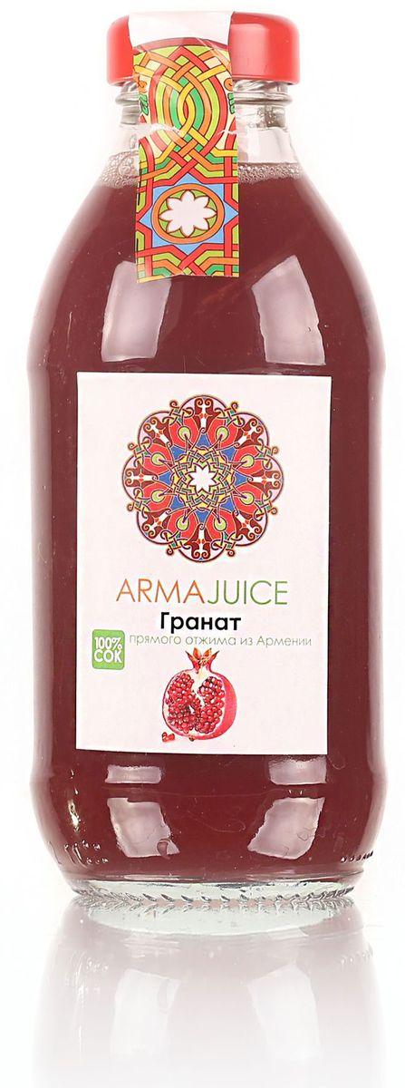 ARMAjuice сок гранатовый, 0,33 л