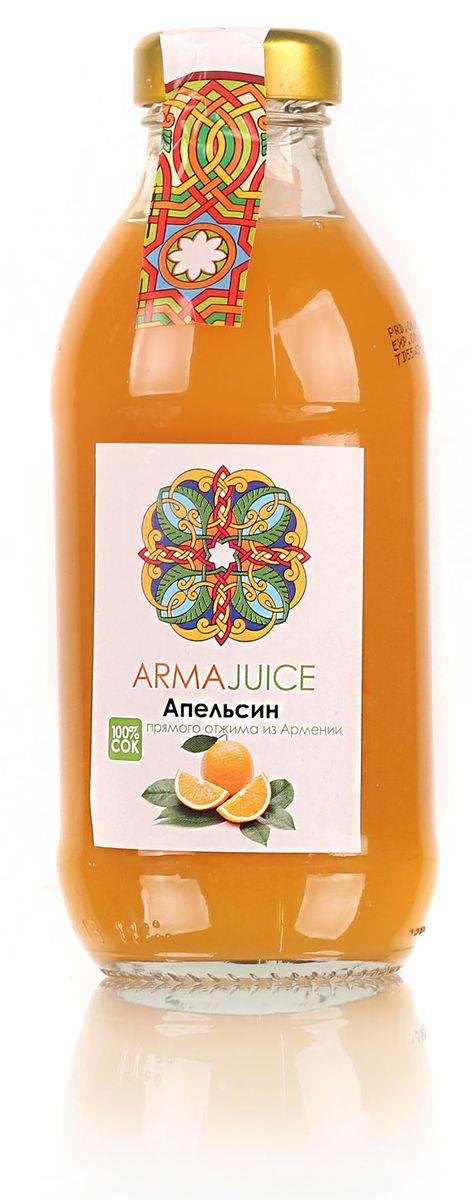 ARMAjuice сок апельсиновый, 0,33 л