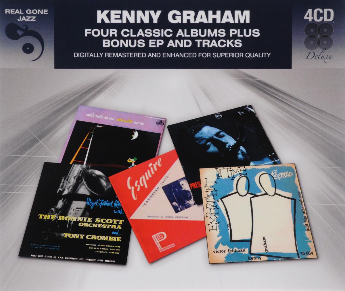 Грэм Кенни Kenny Graham. 4 Classic Albums Plus Bonus EP And Tracks (4 CD) diana mugano 7 ways to retire wealthy plus bonus senior citizen jokes