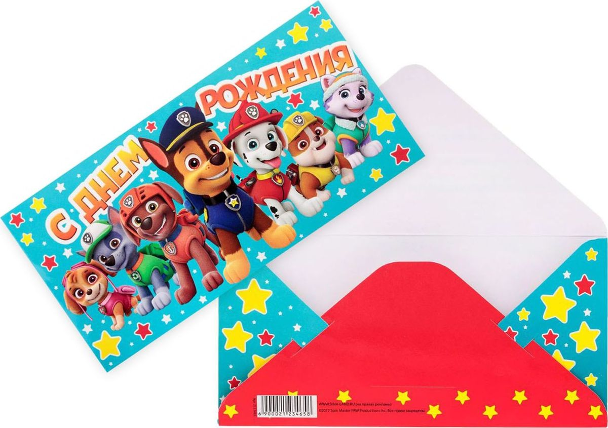 Конверт для денег Paw Patrol С днем рождения! Paw Patrol, 16,5 х 8 см cp1h xa40dt1 d plc cpu24vdc input 24 point transistor output 16 point new original